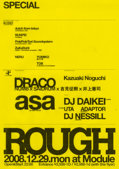 rough081229cover.jpg